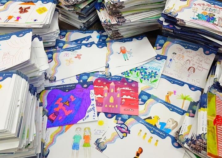 Здійсни мрію, луч мечтаний, Киев, проект, космос, рисунки детей, акция, благотворительность