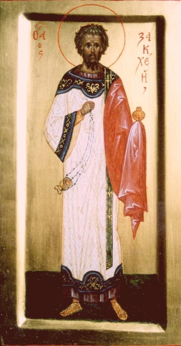 Икона, Святой мученик Закхей, диакон Гадаринский