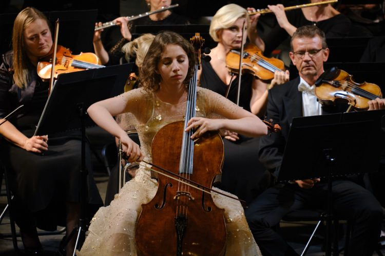 Дали Гуцериева, виолончель, музыкант, Национальная опера Украины, концерт