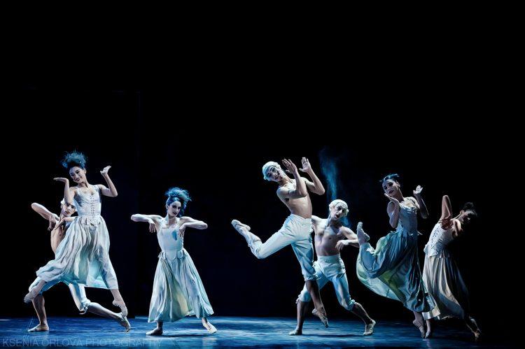 The State Georgia Ballet, Киев, афиша, балет