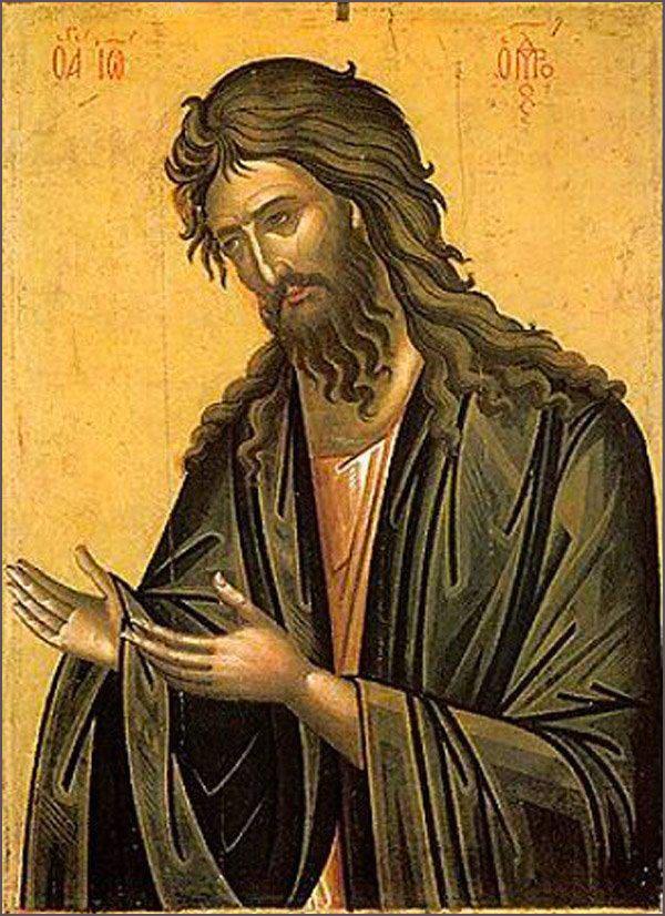 Иоанн Предтеча, новолетие, начало индикта