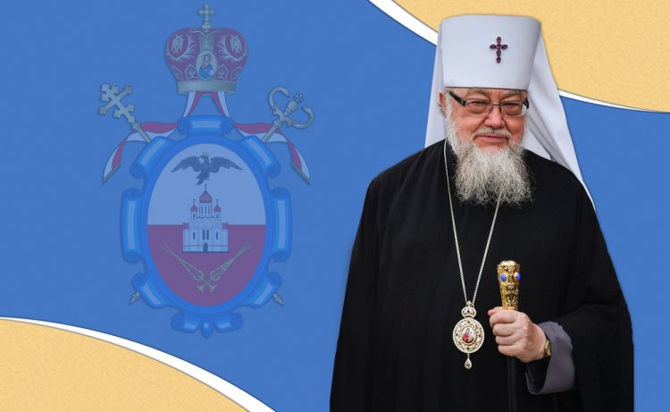 Блаженнейши митрополит Савва