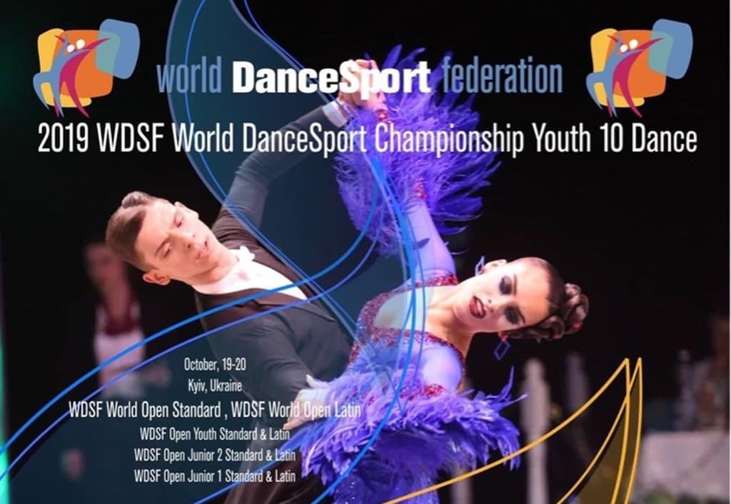 В Киеве идет Чемпионат мира по танцевальному спорту «10 танцев»