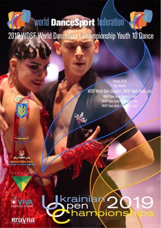 постер Киев, афиша, Чемпионат мира по танцевальному спорту 10 танцев, танцоры
