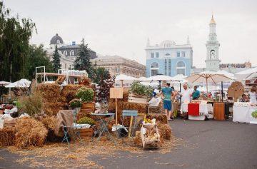 Made in Ukraine на Контральтовой площади