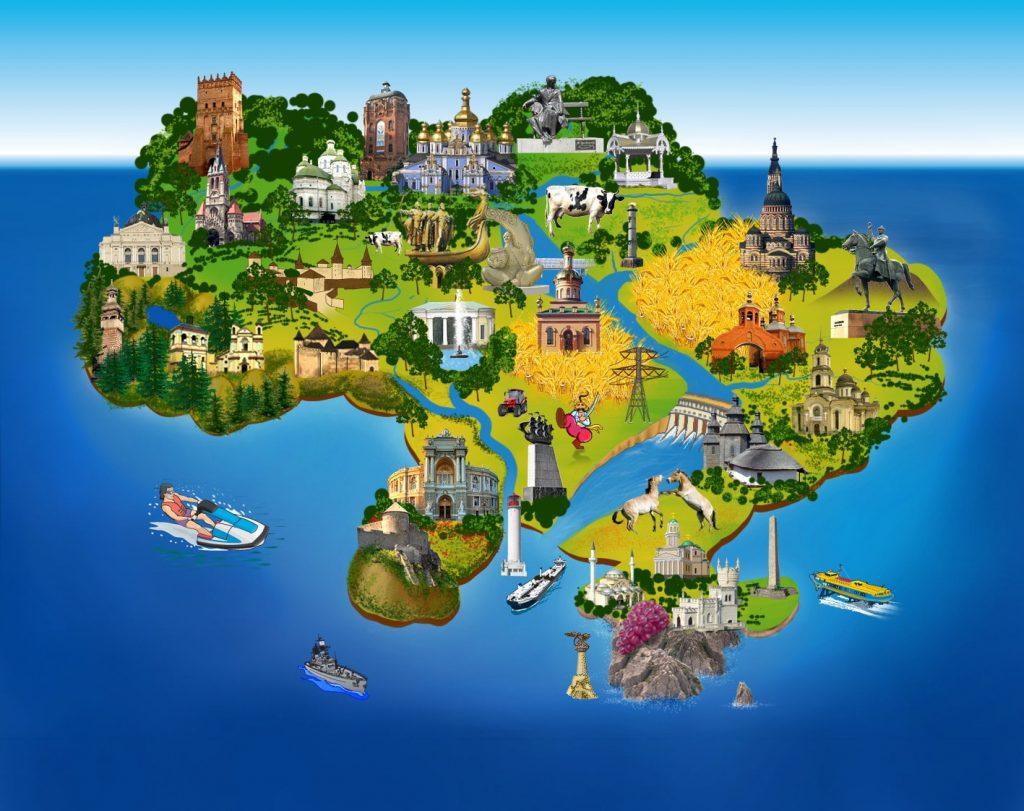 отдых в Украине 2020, карта Украины