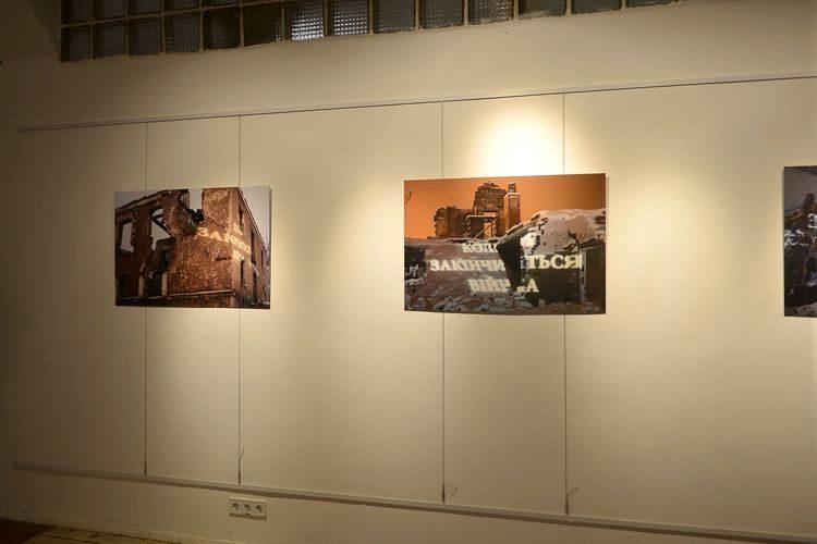 Бесплатно в Киеве в октябре 2019, Фотовыставка, Когда закончится война, Дмитрий Куприян