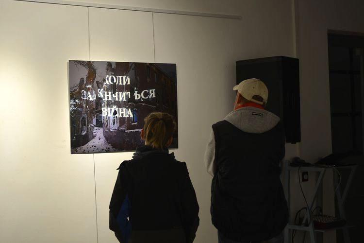 Бесплатно в Киеве в октябре 2019, когда закончится война