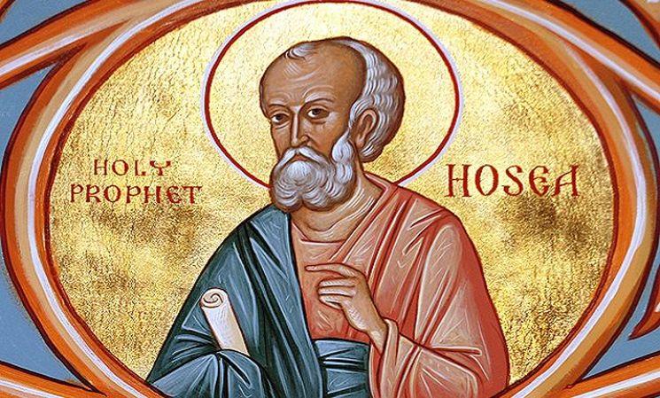 фишки дня - 30 октября, День пророка Осии