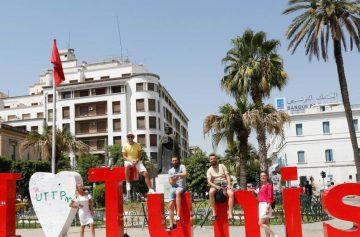 фишки дня, Тунис