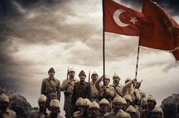 фишки дня, день республики Турция