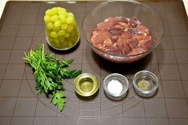 салат с печенью, рецепт, ингредиенты, куриная печень, виноград