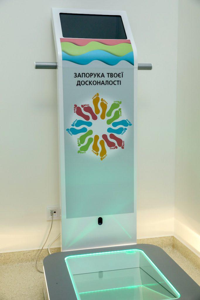 verde, клиника в Киеве, Здоровье и инновации – еда без жира и рентген без облучения