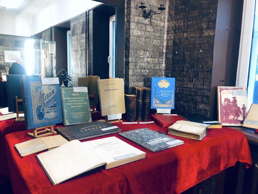 Киев сейчас и прежде, книга, Киев, аукцион, дом-музей Булгакова