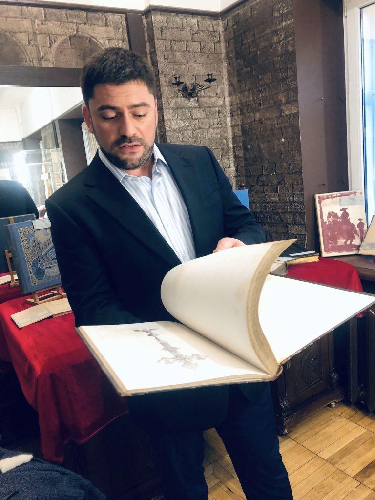 музей булгакова,книга, аукцион, трубицын