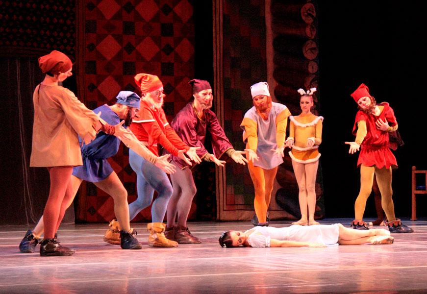 Национальная опера в феврале, Белоснежка и 7 гномов
