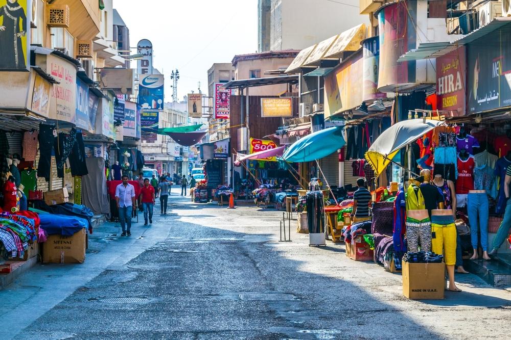 Бахрейн, эмиграция, улицы столицы Бахрейна