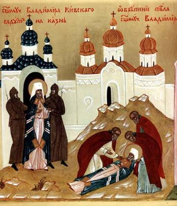 икона священномученика Владимира Богоявленского