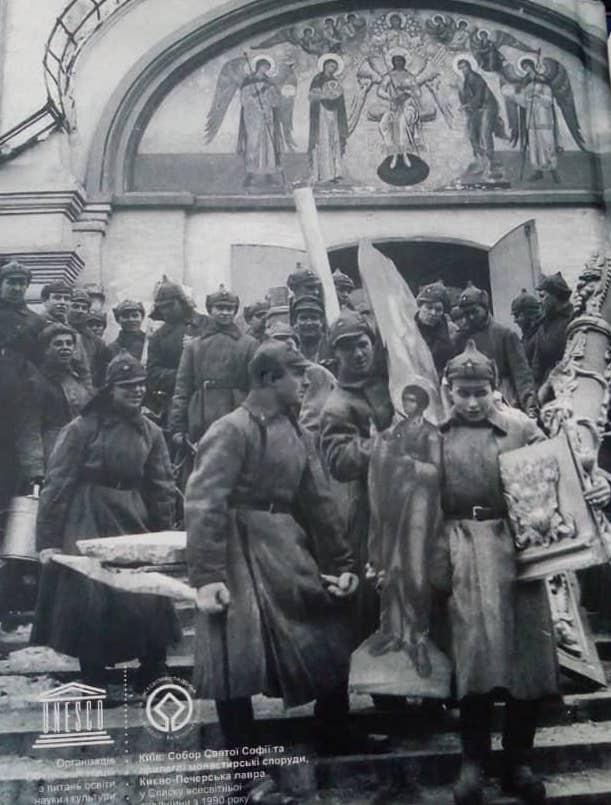 книга Священномученик Владимир (Богоявленский)и начало гонений на православную церковь в ХХ веке, иллюстрации, фото, разграбление церквей