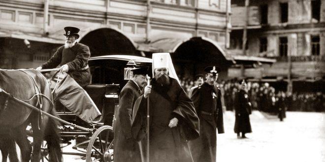 священномученик Владимир Богоявленский, архивное фото