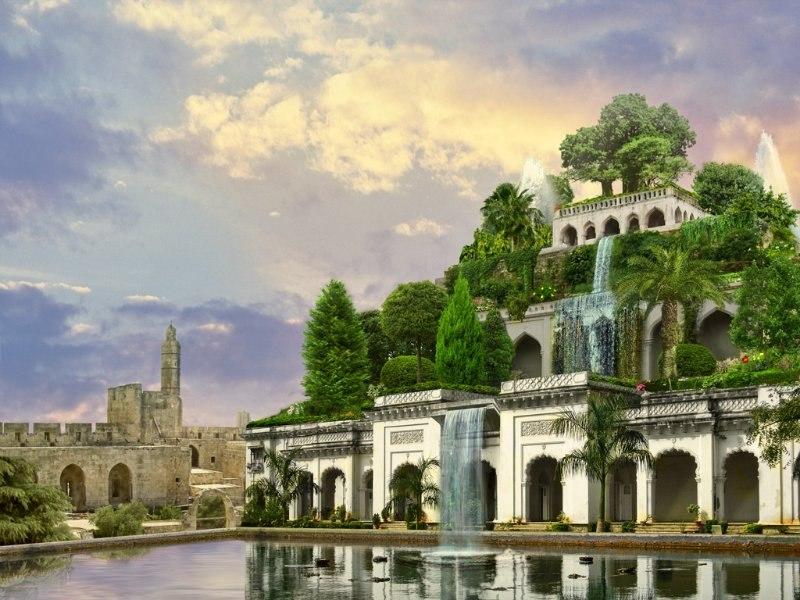 чудо света, Висячие сады Семирамиды