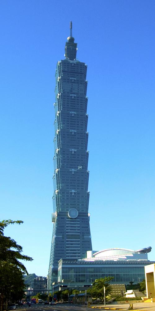 Taipei 101 у Taipei, Taiwan