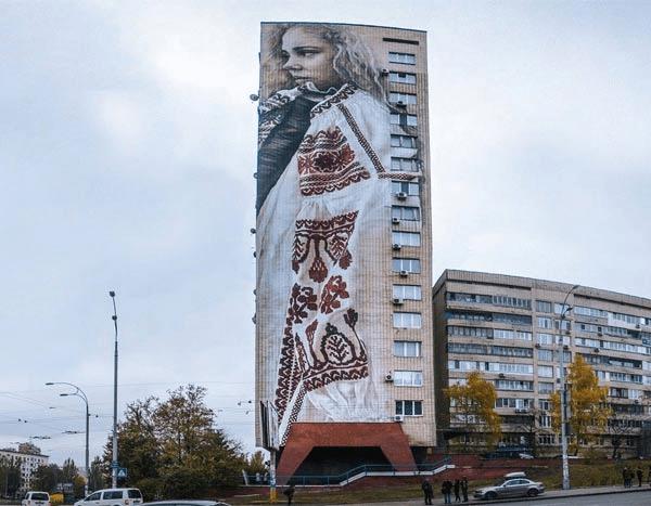 Мурал, Киев, Украина