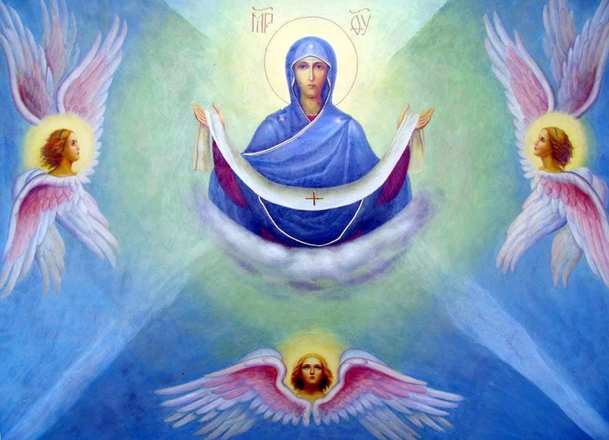 Покров Пресвятой Богородицы – все о празднике и открытки 2020