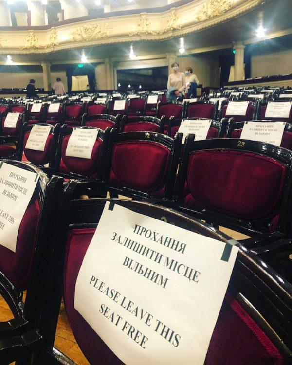 Новые правила карантина, опера, театр