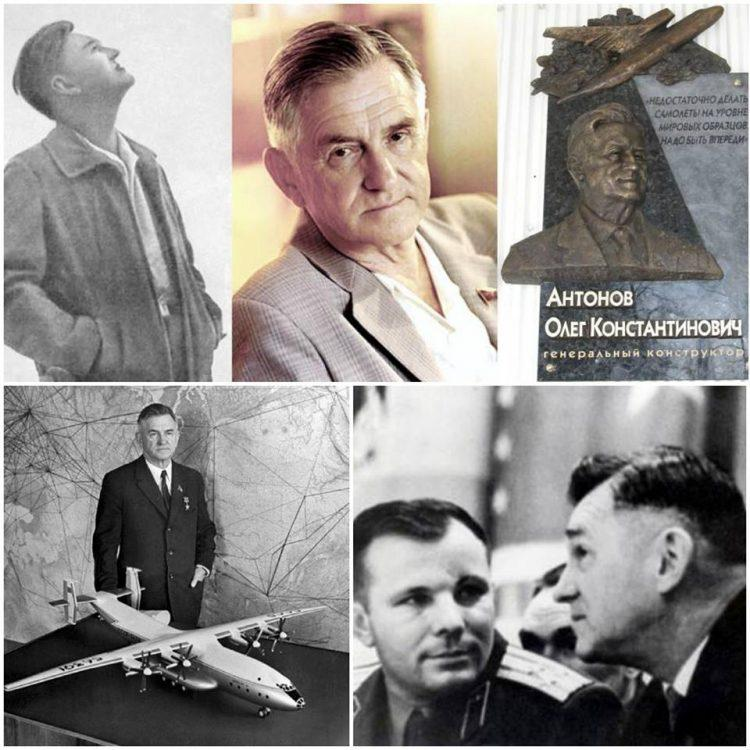 Антонов, авиаконструктор, авиация, самолет, история
