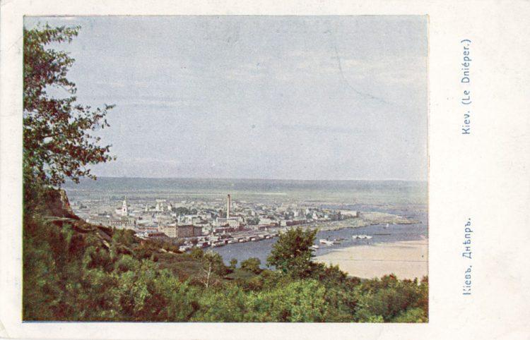Киев, открытка, историческое фото, Прокудин-Горский