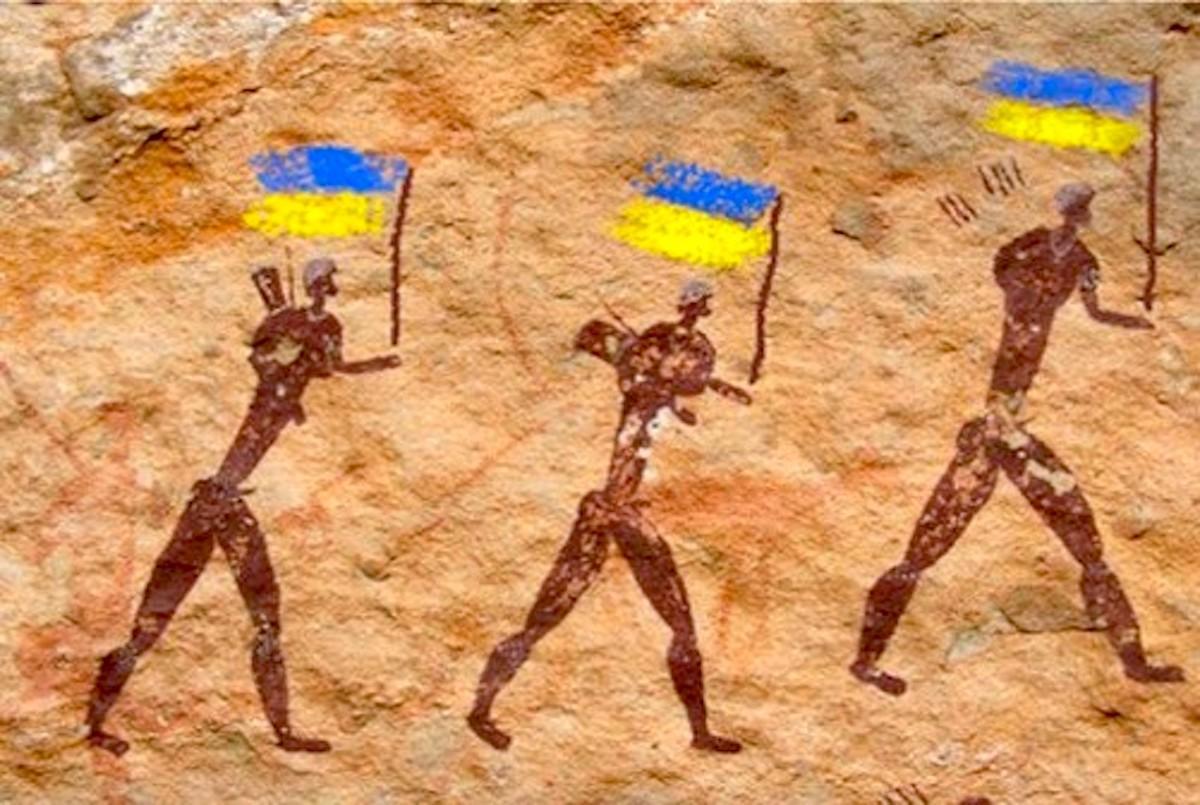 Древнейшая история Украины – сенсации, даты и факты