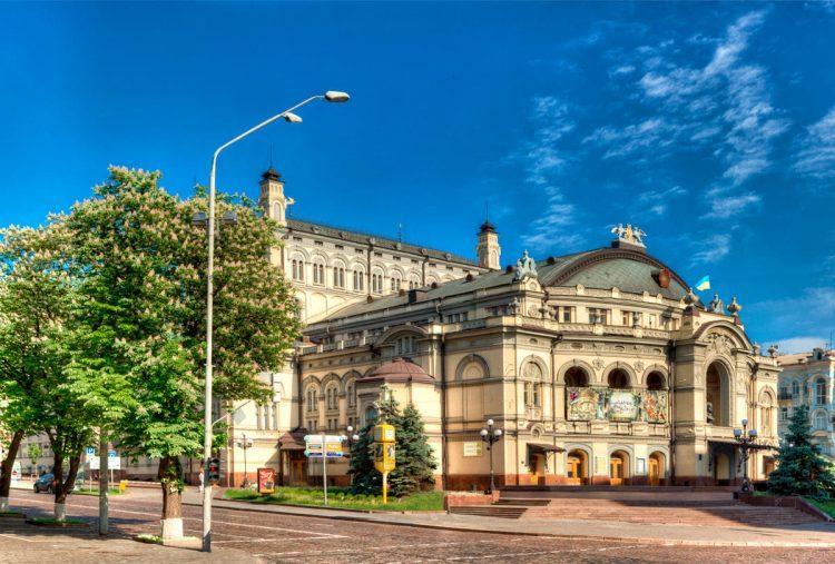Национальная опера Украины, афиша