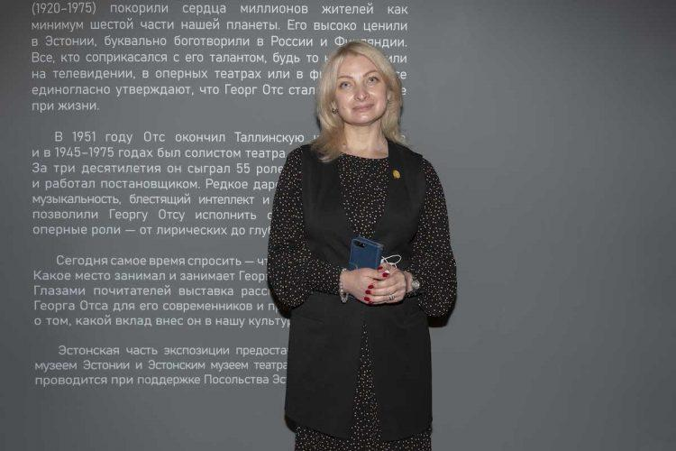 директор музея-усадьбы Шаляпина Ольга Хонабьева, Георг Отс