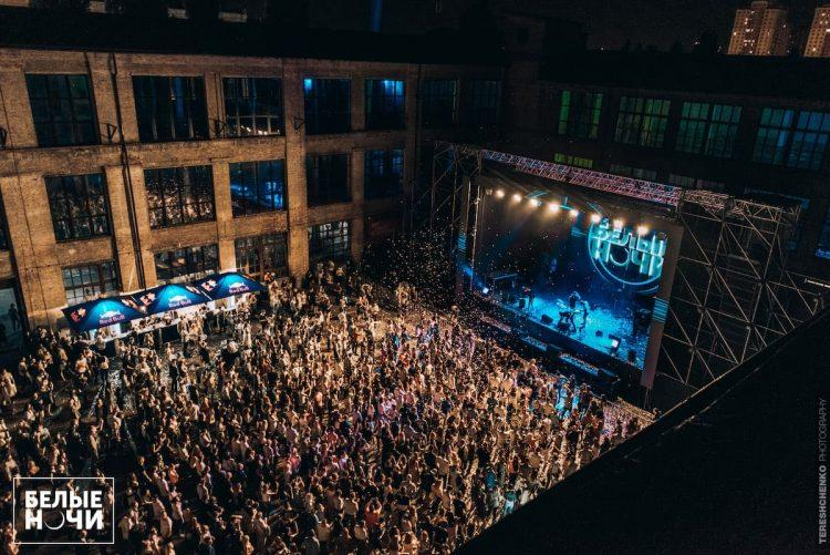 WHITE NIGHTS, фестиваль, Киев, Платформа