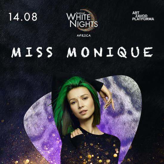 Miss Monique, White Nights Festival. Africa, афиша, Киев