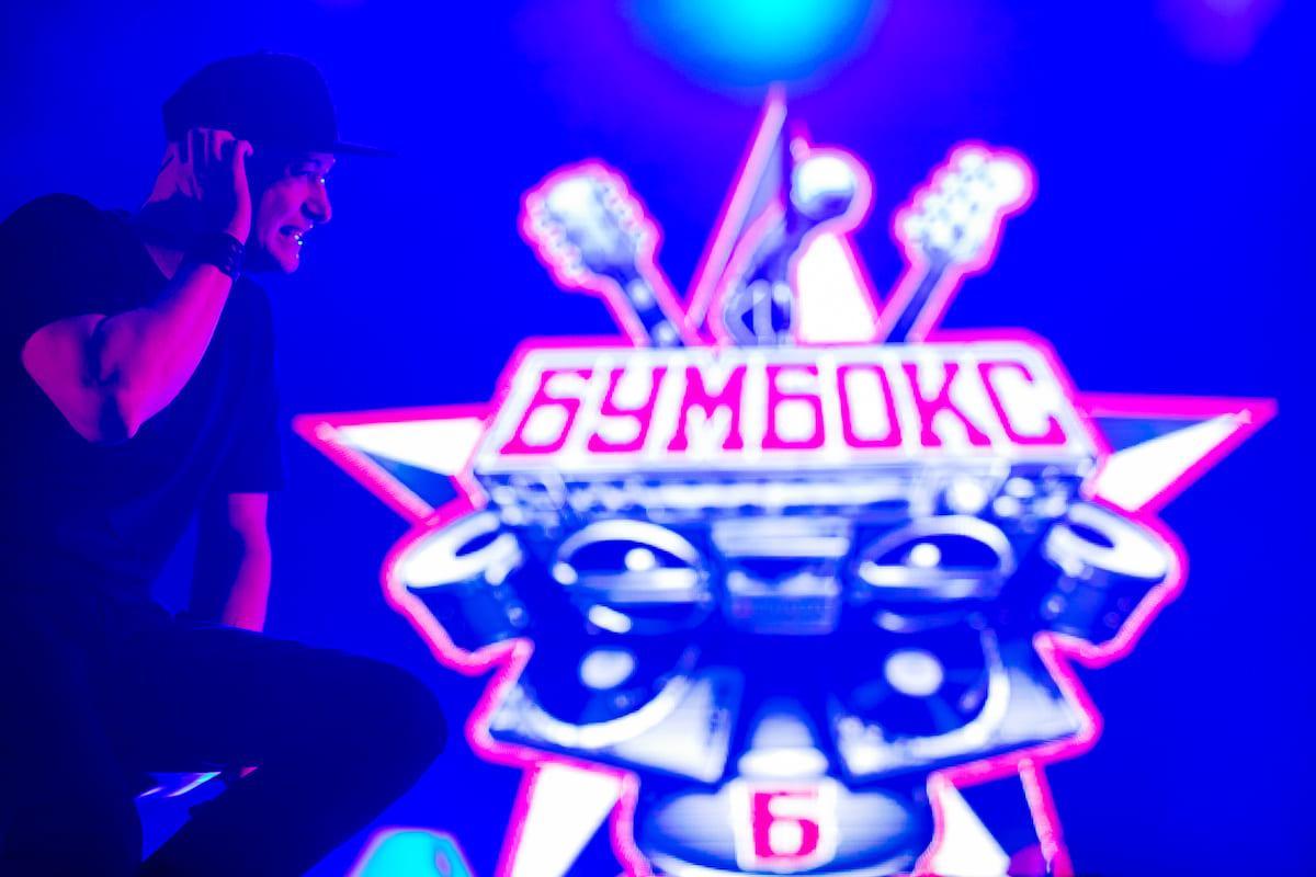 19 августа Бумбокс впервые выступит в Osocor Residence