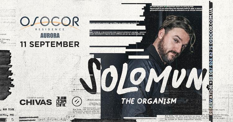 King Solomun в Киеве – один из лучших мировых диджеев, афиша