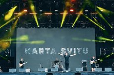 Украинская группа Karta Svitu, Киев, Атлас