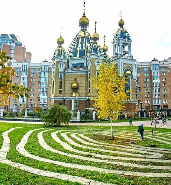 Киев, Оболонская набережная, лабиринт