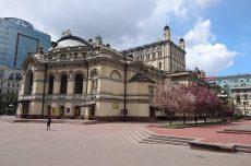 Киев, опера, театр